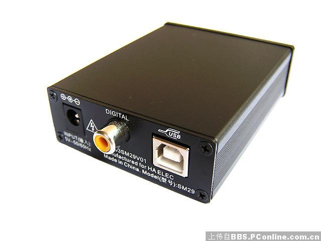 求8寸惠威喇叭的音箱一对.图片