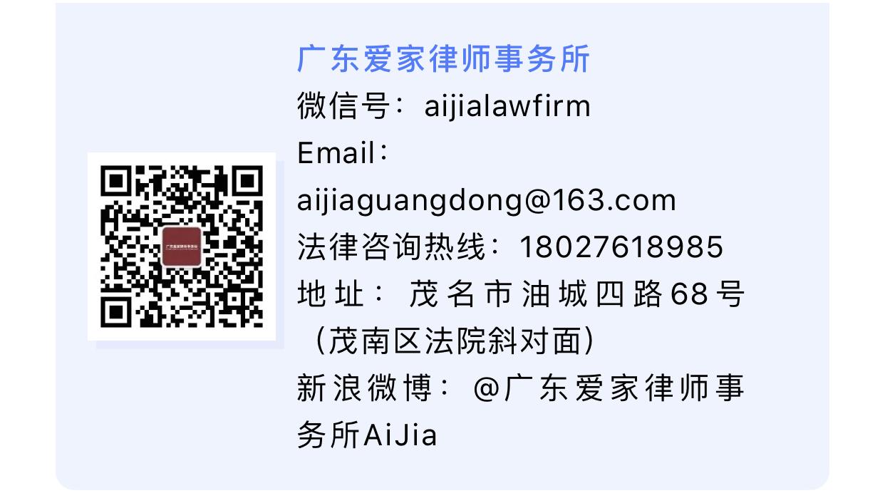 微信图片_20200721152544.jpg