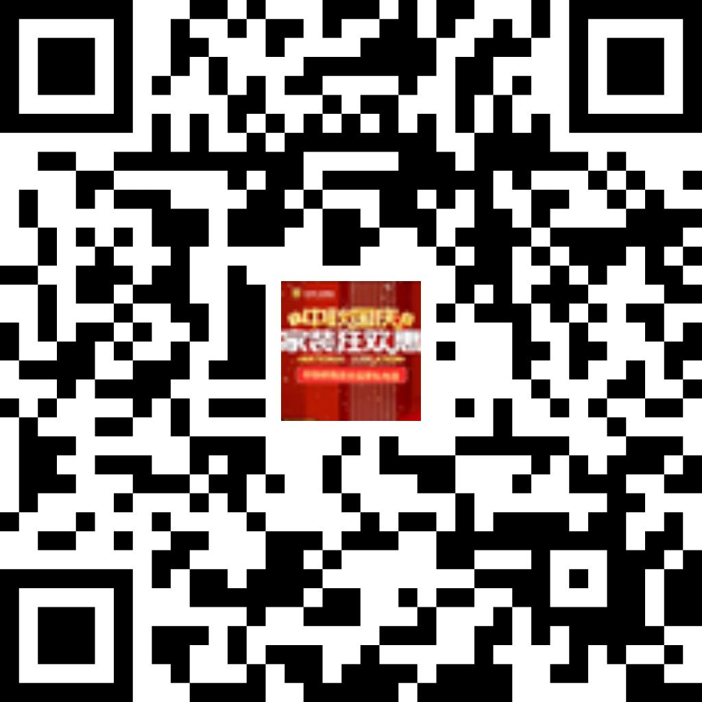 微信图片_20200928104533.png