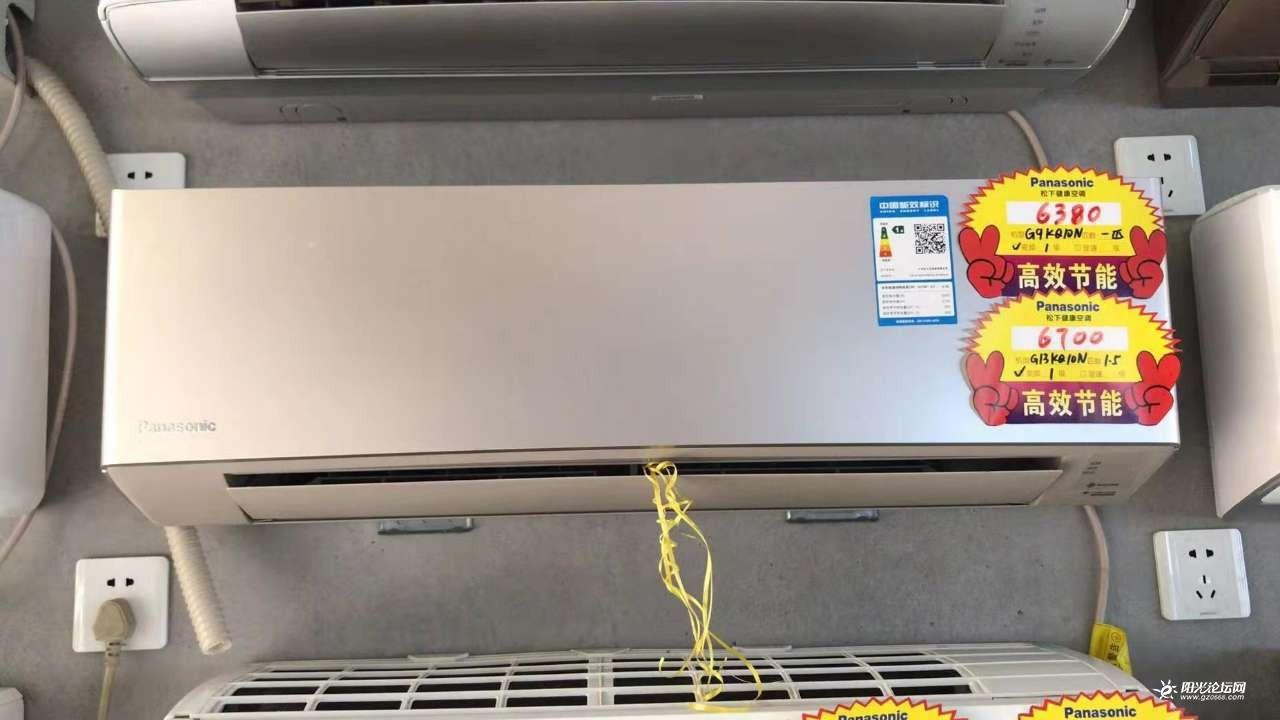 空调维修与销售图1