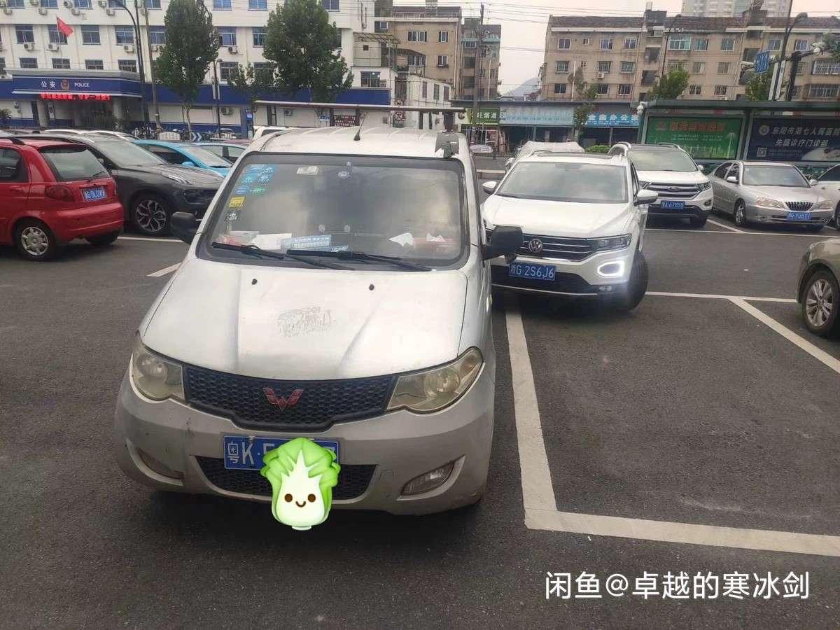 2011年五菱宏光精品个人车
