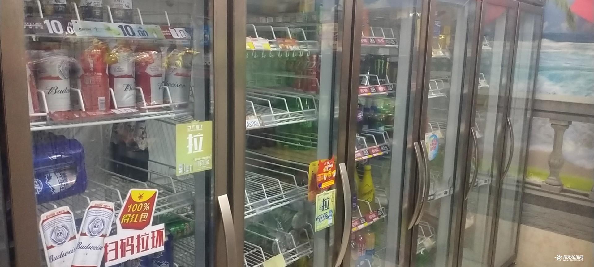六门冰箱转让