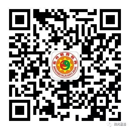 80691046442c6688fa8d3d3399bf6138.jpg