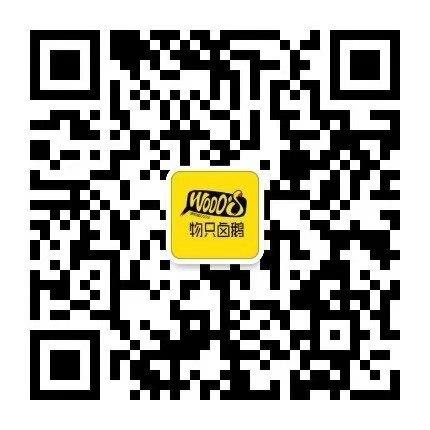 微信图片_20191125154420.jpg