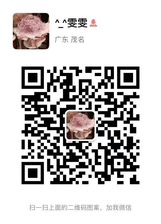 微信图片_20191215093243.jpg