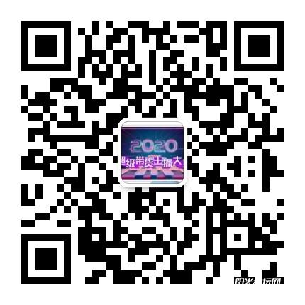 微信图片_20200525094840.jpg