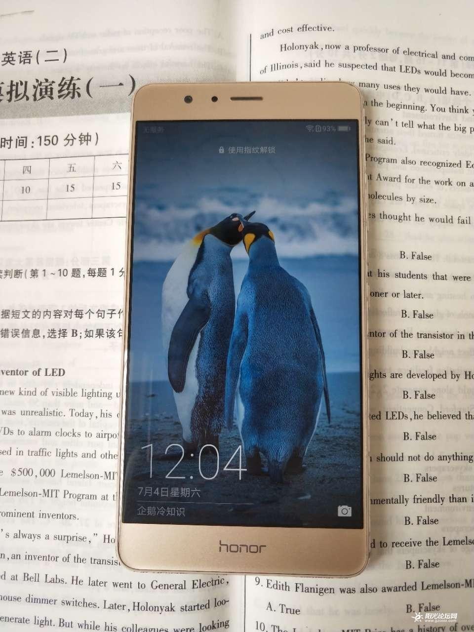 出售华为荣耀V8手机,内存4+64G,2K屏幕,全原装。350毫安电池待机时间长。图2