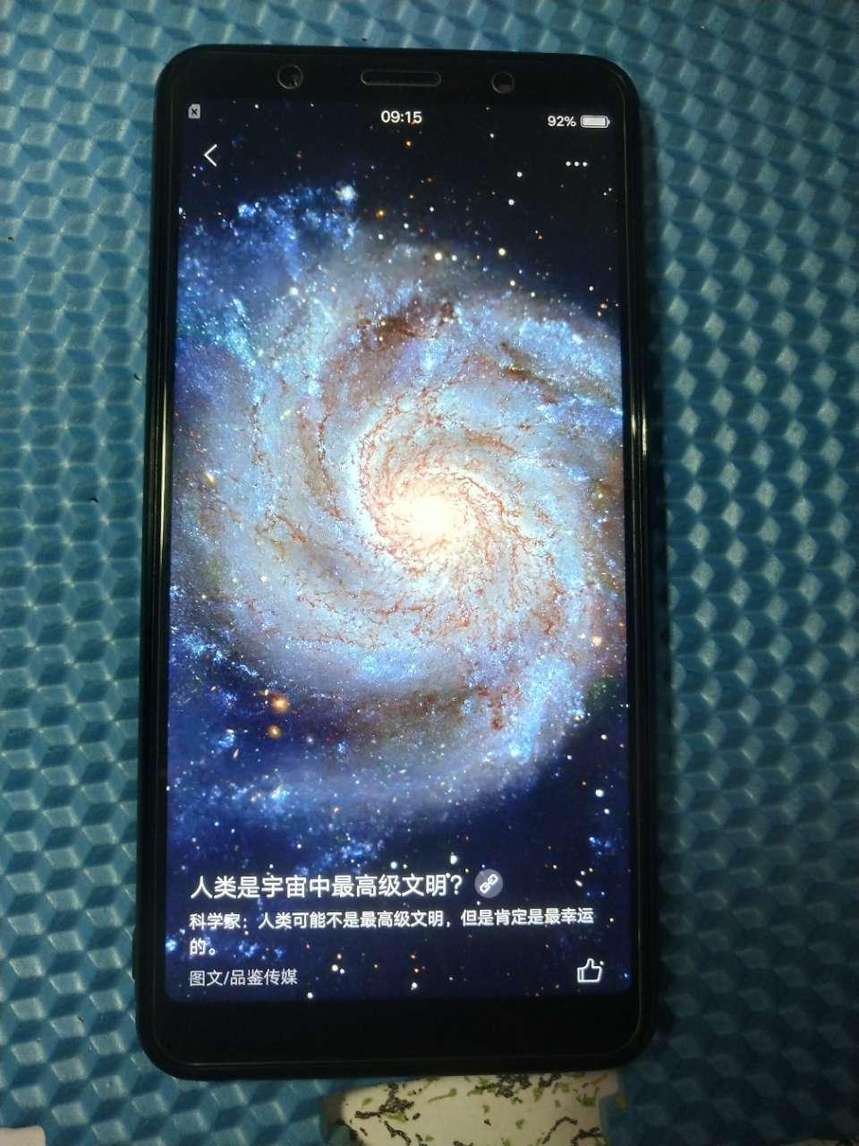 出售vivo x20plus大屏幕手机,内存4+64G,大屏幕看电影合适图2