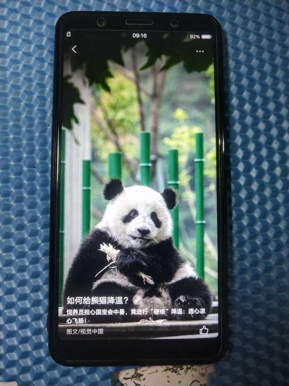 出售vivo x20plus大屏幕手机,内存4+64G,大屏幕看电影合适图3